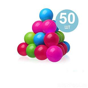 Детские шарики для сухого бассейна Intex 48050, 50 шт