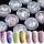 Перламутровые блестки для ногтей Звезда №02, фото 3
