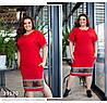 Плаття з обробкою сітка, червоний