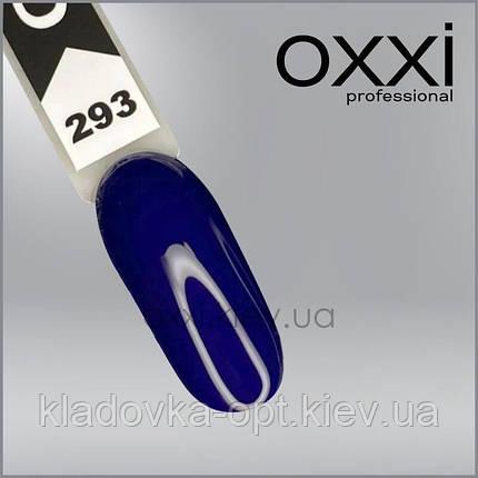 Гель-лак Oxxi Professional №293 (темно-синий, эмаль), 10 мл, фото 2