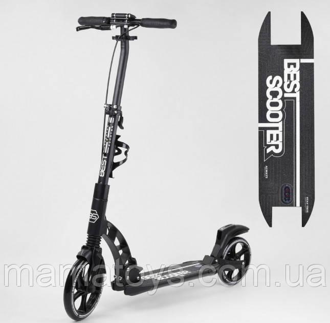 Двухколесный Самокат Best Scooter 92228 Черный, колеса PU диаметр 230 - 200 мм