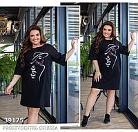 Платье-футболка с накаткой и стразами черный, фото 1