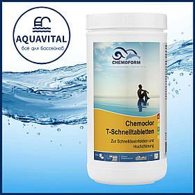 Chemoform | Шок-хлор в таблетках по 20 гр (банка 1 кг)