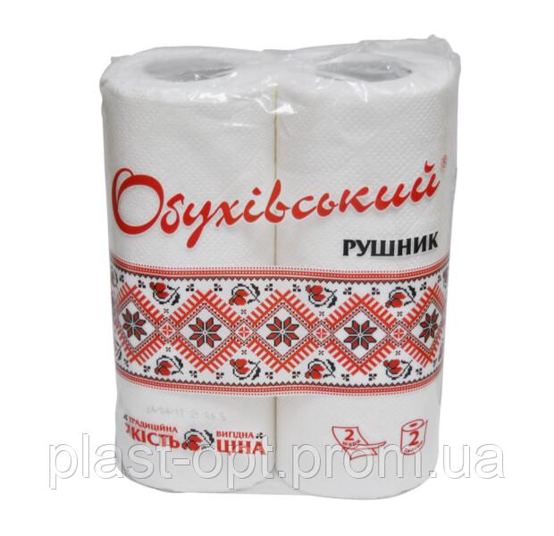 Рушник паперовий Обухівський 2-шарова, 2 рулони
