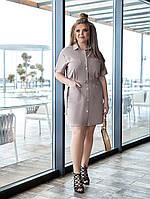 Женское льняное платье-рубашка застегивается на пуговицы батал, фото 1