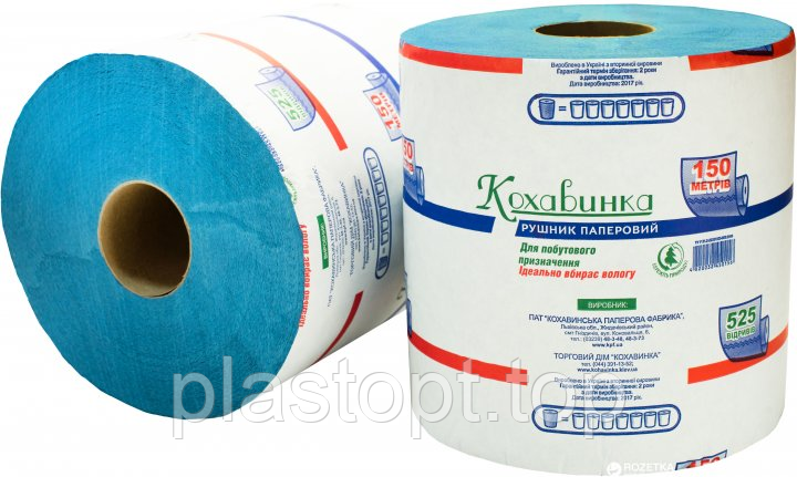 Паперові рушники Кохавинка одношарові 150 м 525 відривів