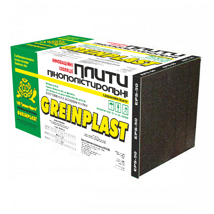Графитовый пенопласт Greinplast EPS 50 (графит) Пенополистирол графитовый Грейнпласт 25