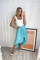 Женская асимметрическая юбка голубой
