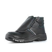 Ботинки сварщика защитные ZU 916PS S3 SRC