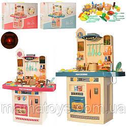 Детская игровая кухня 998A-B с водой Высота 100 см 2 вида
