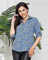 Блуза-рубашка  женская арт 828/1, в цветок голубой