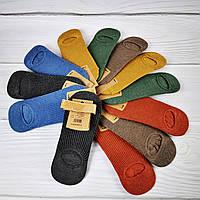 Носки мужские М2 (размер 41-47)
