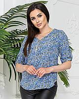 Блузка на молнии, арт 158/1, в цветок голубой