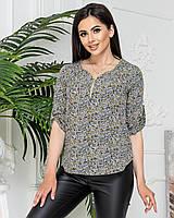 Блузка на молнии, арт 158/1, в цветок оливковый