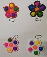 Игрушка Симпл Димпл разноцветный цветок антистресс 5 пупирок Simple Dimple спинер
