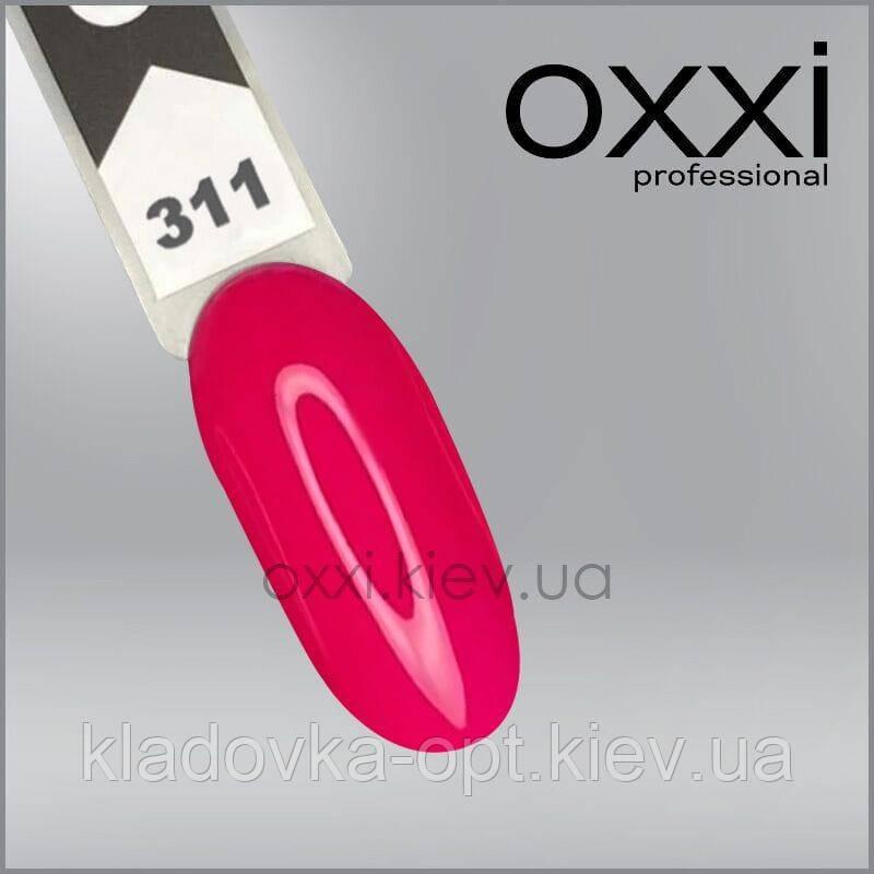 Гель-лак Oxxi Professional №311 (малиново-рожевий, емаль), 10 мл