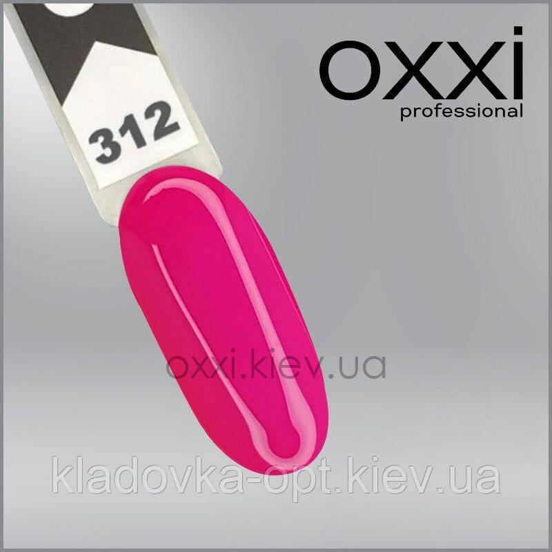 Гель-лак Oxxi Professional №312 (неоново-малиновий, емаль), 10 мл