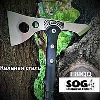 Тактический топор метательный, чекан, походной, томагавк, туристический топорик для выживания SOG FBIQQ