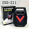 Портативна колонка валізу ESS-211 - бездротова Bluetooth колонка зі світломузикою, USB SD AUX FM радіо, фото 3