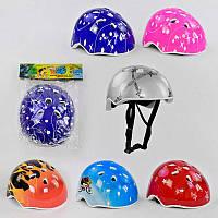 Шлем защитный D 26052 (40) 6 цветов