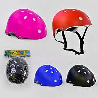 Шлем защитный С 33726 (40) 4 цвета
