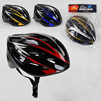 Шлем защитный B 31989 (40) 5 видов