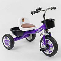 """Детский велосипед 3-х колёсный LM-1355 """"Best Trike"""" ФИОЛЕТОВЫЙ, пено колесо, метал. рама, звоночек, 2 корзины,"""