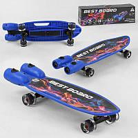 Скейтборд S-00605 Best Board (4) с музыкой и дымом, USB зарядка, аккумуляторные батарейки, колеса PU со светом