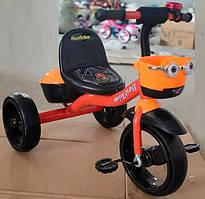 """Детский велосипед 3-х колёсный 19840 """"Best Trike"""" пено колесо EVA со светом и звуком, звоночек, 2 корзины,"""