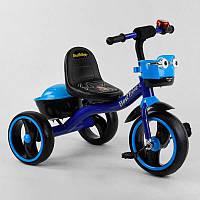 """Детский велосипед 3-х колёсный 32102 """"Best Trike"""" пено колесо EVA со светом и звуком, звоночек, 2 корзины,"""