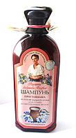 Шампунь Агафьи Простокваша для окрашенных волос, 350мл