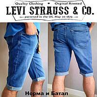 Светлые мужские джинсовые шорты до колена с подворотом, фирменные бриджи в стиле Levi s
