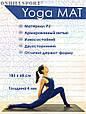 Коврик для йоги PU 183 х 68 х 0,4 см с разметкой серый, фото 2