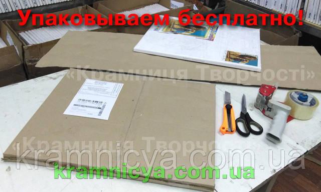 картини за номерами - безкоштовна упаковка
