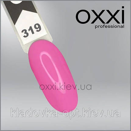 Гель-лак Oxxi Professional №319 (рожевий, емаль), 10 мл, фото 2