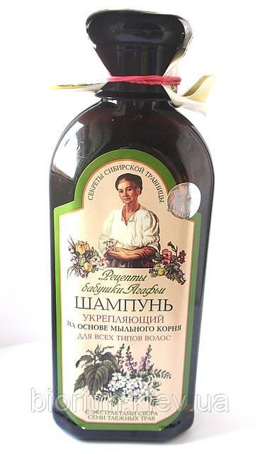 Шампунь Агафьи Укрепляющий для всех типов волос, 350мл