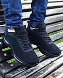 Кроссовки Паур Черные, фото 3