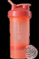 Шейкер спортивний BlenderBottle ProStak 650 ml з 2-ма контейнерами Coral