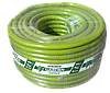 Шланги для полива Насосы плюс оборудование Шланг GARDEN 3/4, 30м