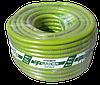 Шланги для полива Насосы плюс оборудование Шланг GARDEN 3/4, 50м