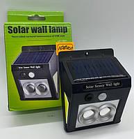 ЛІХТАРИК датчиком руху SOLAR LF-1501 (100шт)