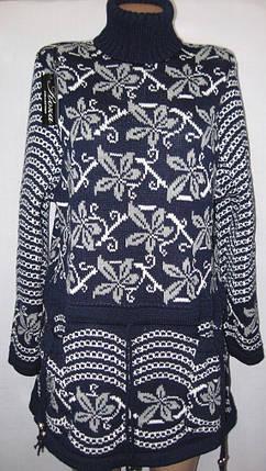 Женский свитер большого размера Листок, 52-54 р, синий, фото 2