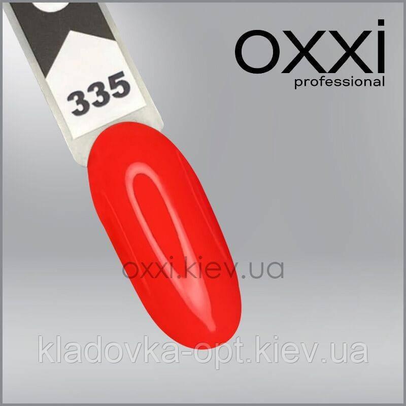 Гель-лак Oxxi Professional №335 (огненно-коралловый, эмаль), 10 мл
