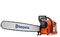 Бензопила цепная Husgvarna 3120ХР (9659604-24)