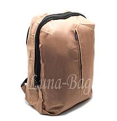 """Жіночий рюкзак """"Classic style""""Колір: Пудра(42*29*17)"""