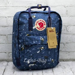 "Рюкзак ""KÅNKEN"" 6 Цветов ""Blue"""