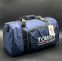"""Дорожньо спортивна сумка """"Tommy"""" Колір:Синій"""