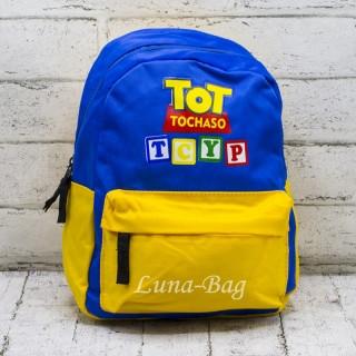 Рюкзак Детский 4 Цвета Синий