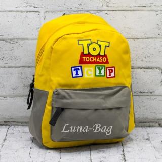 Дитячий Рюкзак 4 Кольори Жовтий