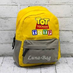 Рюкзак Детский 4 Цвета Желтый